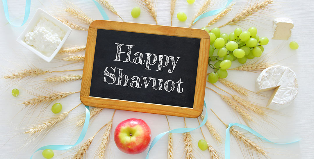 dairy products and fruits. Symbols of jewish holiday - Shavuot