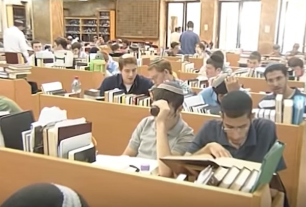 Students at Yeshivat Kerem B'Yavneh, located in central coastal district of Israel. <em>(YouTube capture)</em>