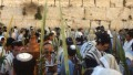 Sukkot at the Western (Wailing) Wall in Jerusalem